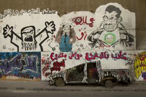 egyptpics-february2013-47